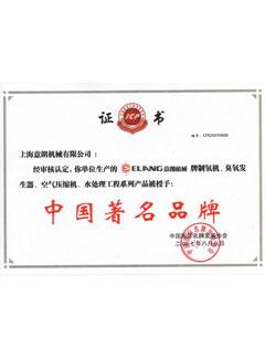 ICP中国著名品牌