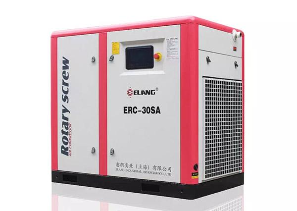 ERC-30SA/W 直联传动螺杆空压机